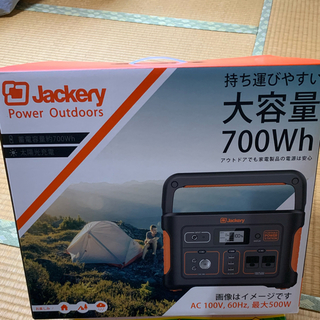 jackery ポータブル電源 700Wh 最大級 新品未開封(防災関連グッズ)