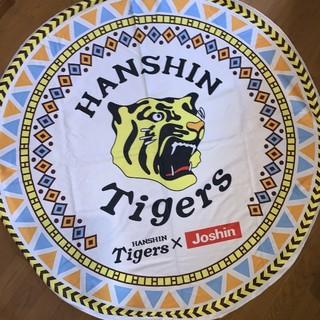 阪神タイガース - 阪神タイガース ビッグまんまるタオル