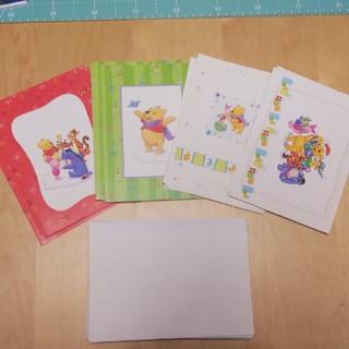 クマノプーサン(くまのプーさん)のくまのプーさんクリスマスメッセージカード(その他)