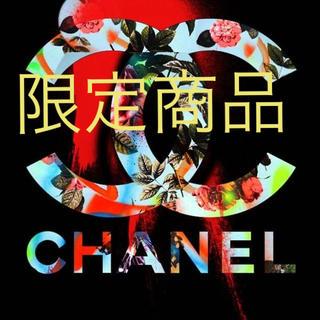 【CHANEL】【ルイヴィトン】インテリアポスター(ポスターフレーム)
