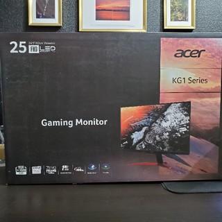 エイサー(Acer)の【特価】Acer 144Hz 24.5㌅ 1ms FHD(ディスプレイ)