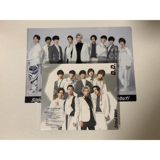 ジャニーズ(Johnny's)のSnow Man CD 【D.D.】(アイドルグッズ)