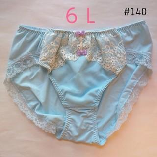 オーシャニック(Oceanic)の#140 新品未使用 デザインショーツ  6Lサイズ(ショーツ)