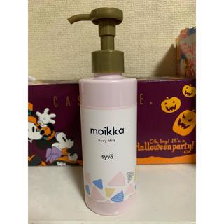 moikka ボディミルク(ボディローション/ミルク)