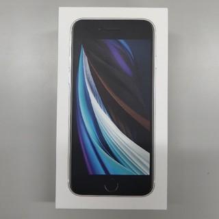 iPhone - 【SIMフリー】iPhone SE2 128GB ホワイト