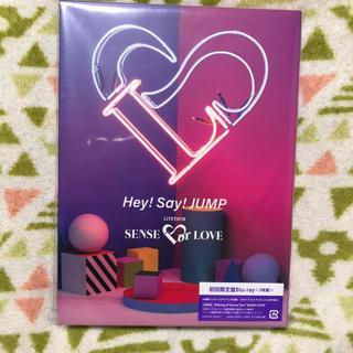 ヘイセイジャンプ(Hey! Say! JUMP)のHey!Say!JUMP LIVE TOUR SENSE or LOVE(初回限(ミュージック)