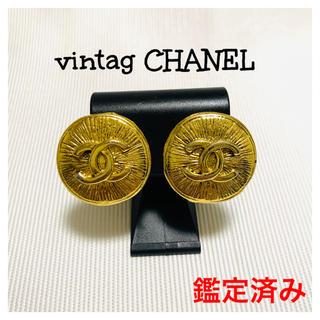 シャネル(CHANEL)のvintag CHANEL☆イヤリング☆ゴールド(イヤリング)