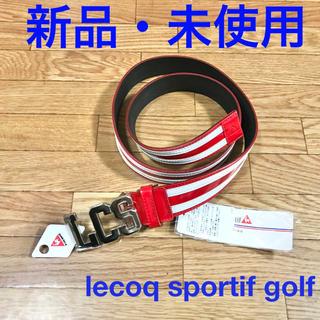 ルコックスポルティフ(le coq sportif)の【新品・未使用】lecoq sportifルコック ゴルフ レディース ベルト(ウエア)