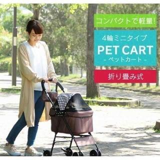 限定SALE 送料無料 ペットカート 4輪(猫)