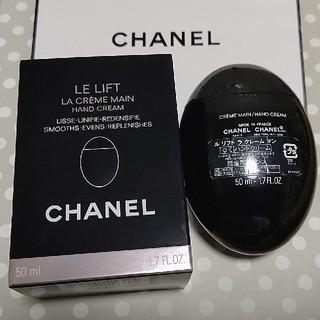 CHANEL - CHANEL シャネル ル リフト ラ クレームマン