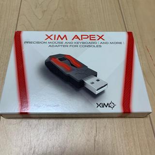 XIM APEX