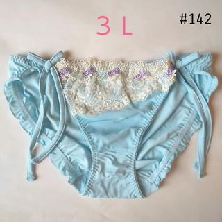 ニッセン(ニッセン)の#142 新品未使用 デザインショーツ  3Lサイズ(ショーツ)