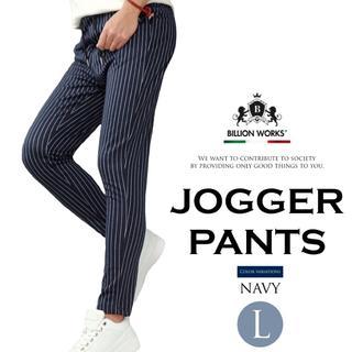 スウェットパンツ メンズ ジョガーパンツ スキニー おしゃれ ズボン ジャージL(その他)