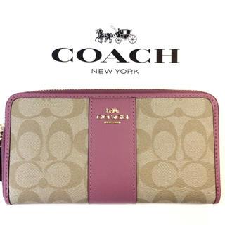 コーチ(COACH)のコーチCOACH 2020年春夏の新色シグネチャに中央にローズピンクのライン(財布)