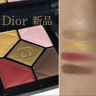 Dior - 【新品】サンククルール 837 デビリッシュ