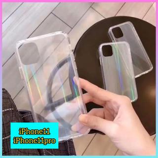 【SALE】iPhoneケース オーロラホログラム クリア  iPhone11