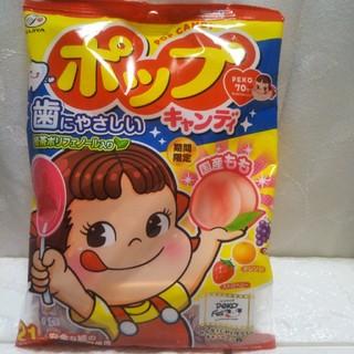 フジヤ(不二家)の不二家 ポップキャンディ PEKO 70th Anniversary(菓子/デザート)
