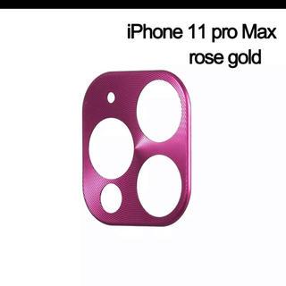 カメラカバー 新品 iPhone11Pro/11Promax用 ピンク
