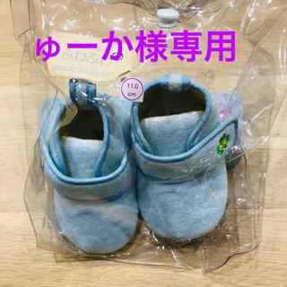 【新品】 ベビーくつ 男の子 サイズ11.0(スニーカー)