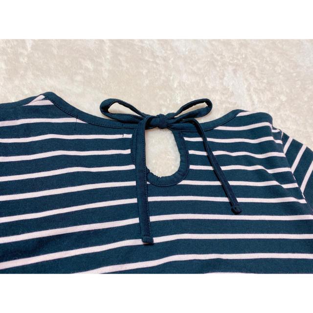 しまむら(シマムラ)のしまむら ボーダー Tシャツ ロングTシャツ ワンピース ロング丈Tシャツ メンズのトップス(Tシャツ/カットソー(七分/長袖))の商品写真