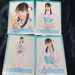 日向坂46 上村ひなの 浴衣 コンプ(アイドルグッズ)