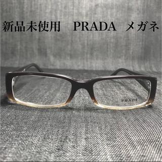 PRADA メガネ