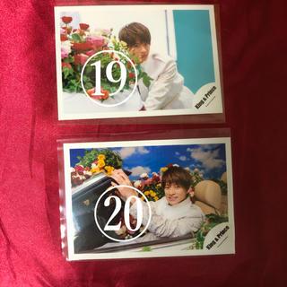 ジャニーズ(Johnny's)のKing&Prince キンプリ 平野紫耀 公式写真(アイドルグッズ)