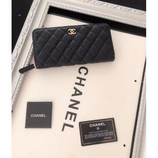 シャネル(CHANEL)の【CHANEL】 シャネル 財布(財布)