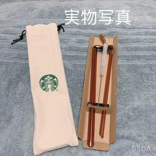 スターバックスコーヒー(Starbucks Coffee)の今日だけ値下げ【日本未発売】スターバックス ストローセット(日用品/生活雑貨)