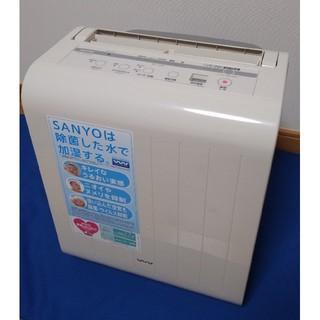 サンヨー(SANYO)の【未使用】SANYO 気化式加湿器 ウイルスウオッシャー ホワイト(加湿器/除湿機)
