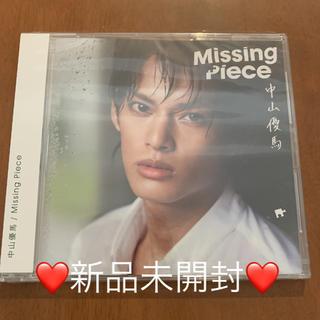 ジャニーズ(Johnny's)のMissing Piece 新品未開封(ポップス/ロック(邦楽))