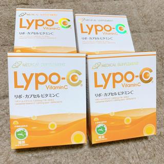 リポC 4箱分(ビタミン)