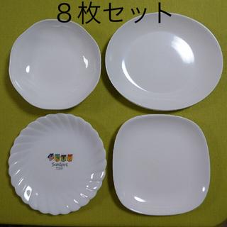 ヤマザキセイパン(山崎製パン)の❇️最終価格❇️ 8枚セット 山崎 皿(食器)