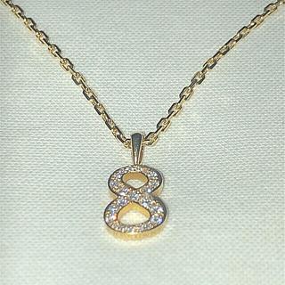 アイファニー(EYEFUNNY)のEYEFUNNY アイファニー ダイヤモンドNO.8&チェーン(ネックレス)