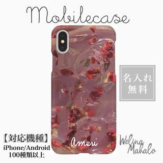 iPhone11 mimi様♡専用(iPhoneケース)