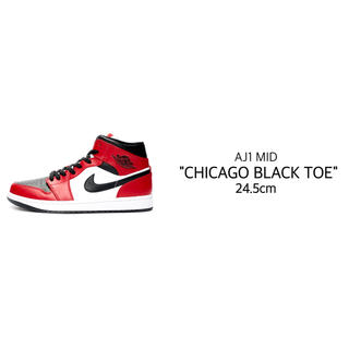NIKE - 【24.5㎝】NIKE/AIR JORDAN1 MID CHICAGO