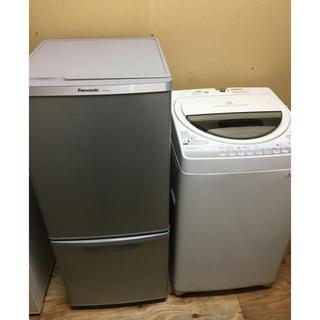 パナソニック(Panasonic)の一人暮らし冷蔵庫、洗濯機セット!大阪、大阪近郊送料無料!(冷蔵庫)