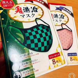 鬼滅の刃 鬼退治マスク 炭治郎×禰豆子 2枚セット