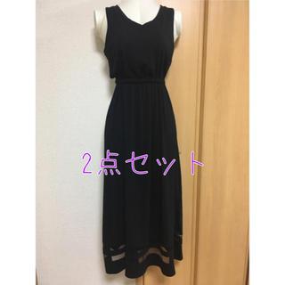 イング(INGNI)のINGNI*☺︎ロングワンピース・カットソー♡セット♡黒✳︎裾シースルー✳︎(ロングワンピース/マキシワンピース)