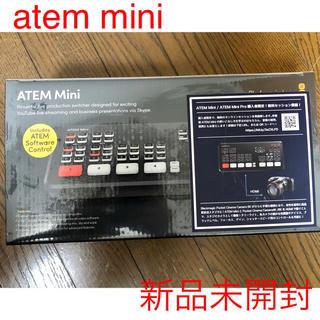 【新品未開封】BlackmagicDesign ATEM Mini