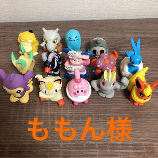 【ももん様】ポケモン指人形(キャラクターグッズ)