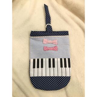 新品 上履き入れ ピアノ かわいい 人気 小学生 園児 女の子(シューズバッグ)