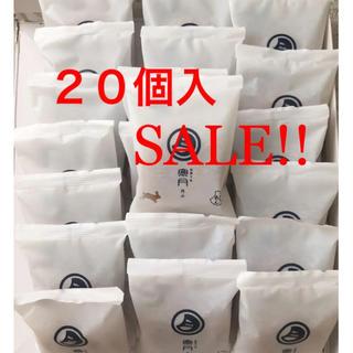 お菓子 寒月こしあん20個 送料込(菓子/デザート)