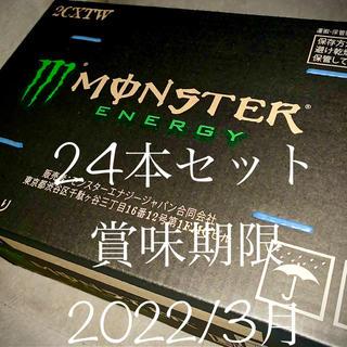 モンスターエナジー 24本セット(ソフトドリンク)