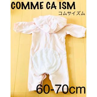 コムサイズム(COMME CA ISM)のコムサ 60-70 2wayオール(カバーオール)