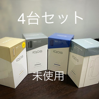 IQOS - iQOS 3 DUO 4台セット iqos