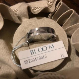 ブルーム(BLOOM)のブルームリング15号(リング(指輪))
