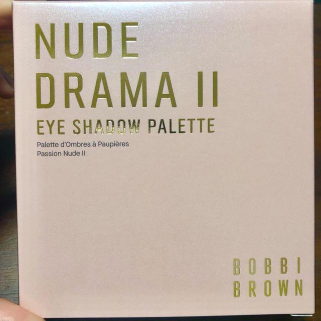 BOBBI BROWN(ボビイブラウン)のボビイブラウン ヌードドラマIIアイシャドウパレット コスメ/美容のベースメイク/化粧品(アイシャドウ)の商品写真