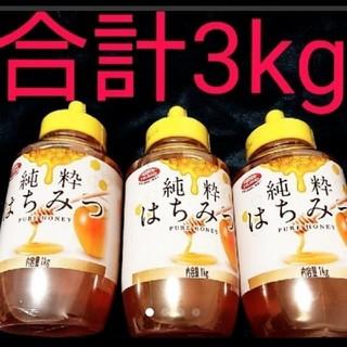 3kg ハチミツ(調味料)