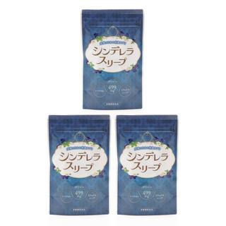 お得なセット 女性のためのぐっすりサプリメント シンデレラスリープ3袋セット(その他)